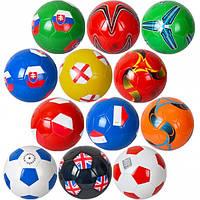 Мяч футбольный «Цветной» (арт.MF)