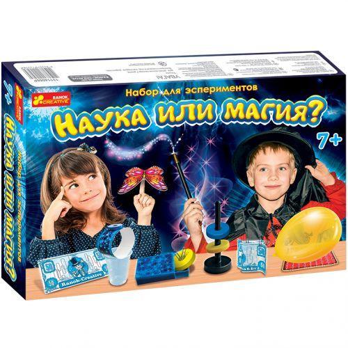 """Набор для экспериментов """"Наука или магия?"""""""