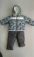 Зимние комбинезоны для мальчиков 6-9 месяцев