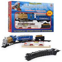 """Детская железная дорога """"Голубой вагон"""", эффект дыма и звук паровоза, игрушечные железные дороги"""
