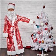 Новогодний костюм для дед мороз