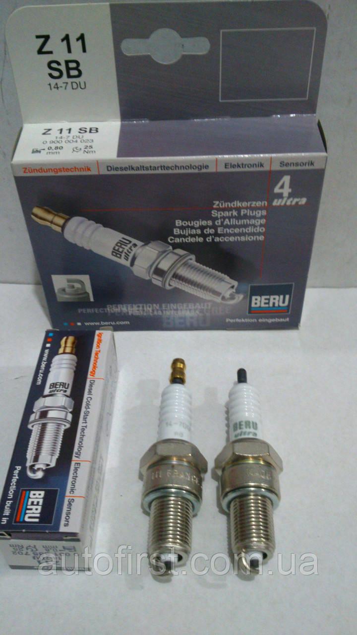 Свечи зажигания комплект Beru Z11 14-7DU