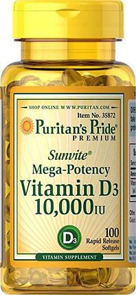 Вітамін D3 для кісток і зубів Puritan's Pride Vitamin D3 10000 100 IU Softgels, фото 2