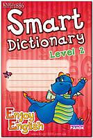 2 клас | Англійська мова. Зошит для запису слів. Дракон (красный) | Гандзя | Ранок