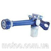 Водомет Ez Jet Water Cannon, ручной водомет, распылитель воды многофункциональный распылитель воды