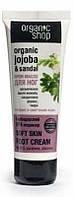 Крем для ног Барбадосский SPA-педикюр Organic Shop 75 мл