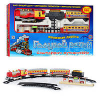 """Детская железная дорога """"Голубой вагон"""", длина пути 580см, локомотив и 3 вагона, игрушечные железные дороги"""