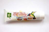 Зубная паста с экстрактом цветов календулы Эколюкс 100 г