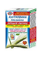 Клетчатка зародышей пшеницы Агросельпром 190 г