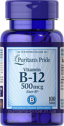 Витамин B12, Puritan's Pride Vitamin B-12 500 mcg 100 Tablets, фото 2