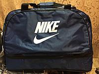 (30+12)*59*28-Спортивная дорожная сумка трансфомер только ОПТ, фото 1