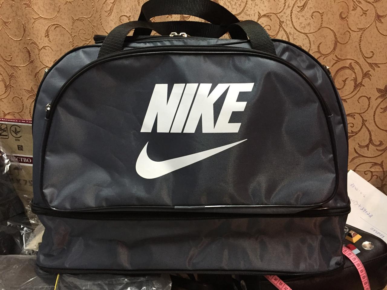 (25+10)*48*22-Спортивная дорожная сумка трансфомер только ОПТ
