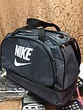 (25+10)*48*22-Спортивная дорожная сумка трансфомер только ОПТ, фото 2