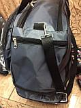 (25+10)*48*22-Спортивная дорожная сумка трансфомер только ОПТ, фото 3