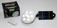 Светодиодная лампа с аккумулятором и солнечной батареей GDLITE GD-5012s