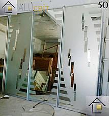 Раздвижные двери купе в гардеробные ДСП, лакобель, пескоструй, фотопечать, фото 3