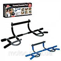 Тренажер - турник для дома Power Trainer Pro для сильного и красивого тела