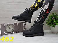 Женские ботинки зимние в стиле Timberland черные