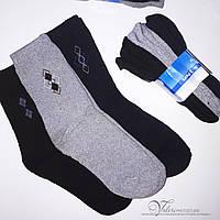 Теплые мужские носки We together 633-1. Набор из 3-х пар. Размер 39-42