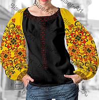 Заготовка для вишивки жіночої сорочки бохо В-65 на габардині b1ea6ced45e90
