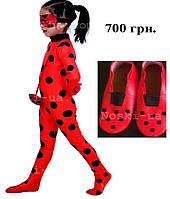 Костюм Леди баг+обувь, Прокат, р.104,110. костюм детский, фото 1