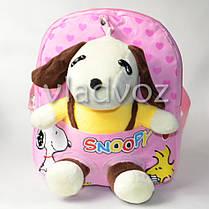 Детский рюкзак для девочек с мягкой игрушкой собачкой нежно розовый Snoopy, фото 2