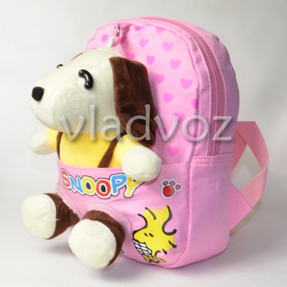 Детский рюкзак с игрушкой собачкой для девочки нежно розовый Snoopy