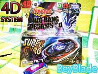 Бейблейд BeyBlade  4D System MetaLL : набор  волчек и пускатель