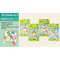 Раскраска 3-D RoyalToys ST320A9-A12 динозавр