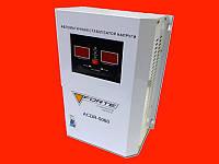 Настенный стабилизатор напряжения FORTE ACDR-5kVA