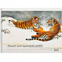 Альбом для художественных работ А3 18 ли… (арт.736к)