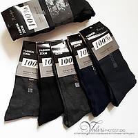 Мужские носки Ruifa 630-1. Размер 39-42