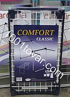 """Сушка для белья """"Comfort Classic"""", 15 м."""