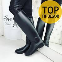Женские резиновые сапоги, черного цвета / высокие сапоги женские на низком каблуке, стильные