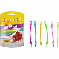 Шнурки силиконовые для обуви, флуоресцен… (арт.ШСн)