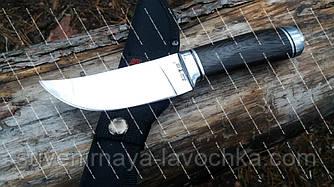 Нож охотничий 251 надежный, прочный