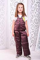 Зимний полукомбинезон для девочки 4-6 лет (штаны с грудкой; р. 26-30 / 104-116 см) ТМ MANIFIK Черный