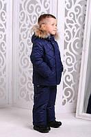 Зимний полукомбинезон для мальчика 4-6 лет (штаны с грудкой; 2 цвета - черный и синий; р. 26-30 / 104-116 см) ТМ MANIFIK