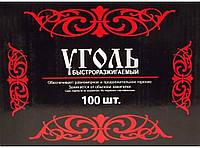 Уголь быстроразжигаемый, 100 шт. U6