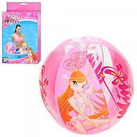 Детский надувной пляжный мяч BESTWAY 51 см (92001)