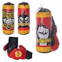 Детский набор для бокса Kings Sport (M-2660)