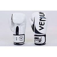 Перчатки боксерские кожаные на липучке VENUM 10,12 унций (BO-5245)