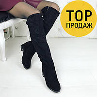 Женские зимние сапоги на низком каблуке, черные / высокие сапоги женские замшевые, теплые, модные