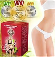 Choсolate Slim Натуральный комплекс, шоколад для быстрого похудения,Быстро снижает лишний вес