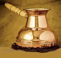 Медная турка 500 мл для кофе на подарок Золото