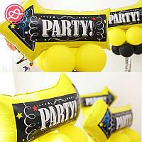 """Фольгированный шар Стрелка - указатель """"индикатор праздника PARTY"""" 50 × 82 см."""