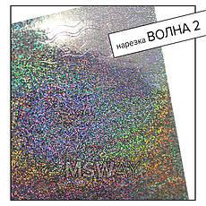 """KATTi Наклейки клейкие """"Holo 3D"""" 303 волна-2 серебро мульти песок-точки 1шт/лист 6х6,5см, фото 3"""