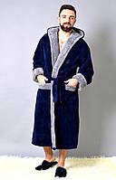 Мужской халат махровый, тёплый. 2 цвета. Р-ры: ХL, ХХL, ХХХL.