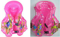 Жилет TS-1150-1 прозрачный, детский спасательный жилет надувной, надувной жилет для ребенка, жилет для купания