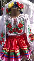 """Блуза для девочки """"Колос"""""""